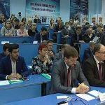 VII Гражданский форум Кировской области