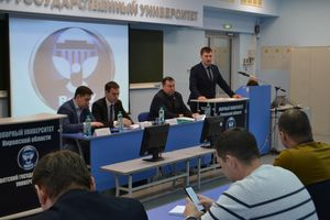 VII Гражданский форум Кировской области. Роль молодежи в общественной жизнирегиона