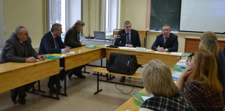 трудовое образование учащихся. VII гражданский форум кировской области