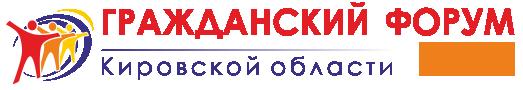 Гражданский форум 2018 Logo